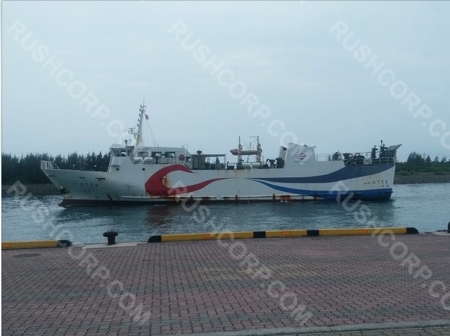 Rushcorp Japan Ships Fishing Boats Patrol Cargo